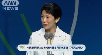 Princess Takamado.png